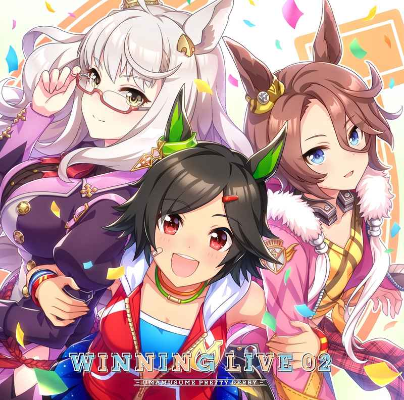 (CD)「ウマ娘 プリティーダービー」WINNING LIVE 02