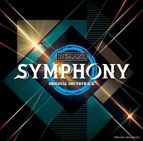 (CD)BEMANI SYMPHONY ORIGINAL SOUNDTRACK