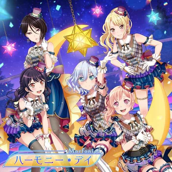 (CD)「BanG Dream!」ハーモニー・デイ(Blu-ray付生産限定盤)/Morfonica