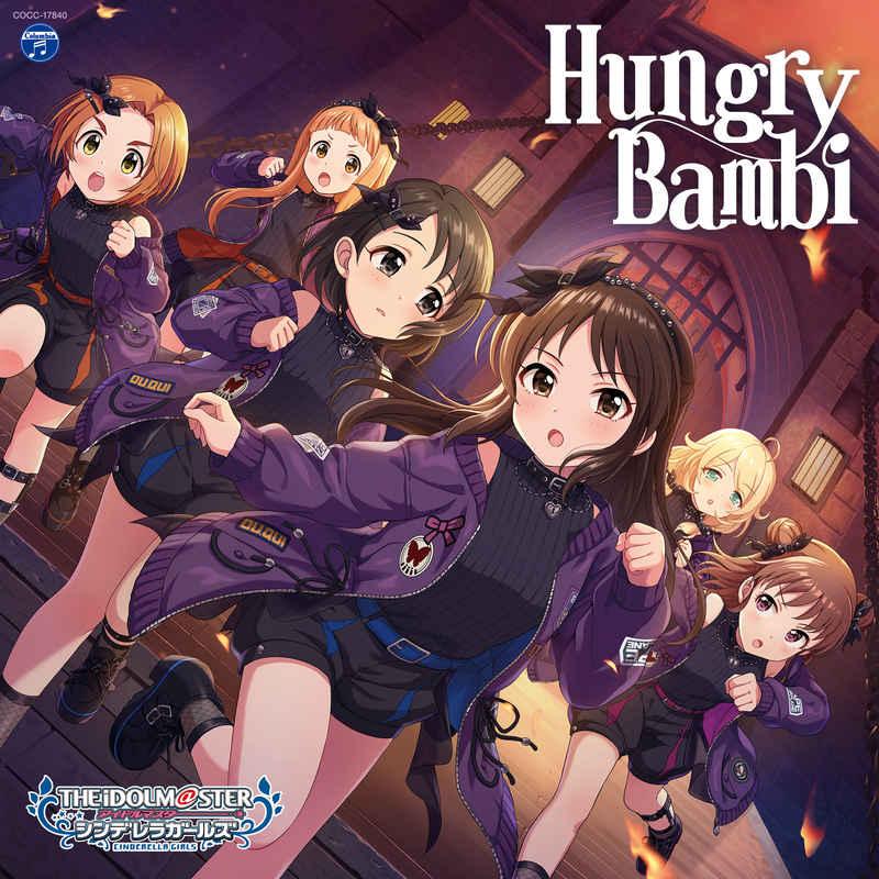 (CD)THE IDOLM@STER CINDERELLA GIRLS STARLIGHT MASTER GOLD RUSH! 10 Hungry Bambi