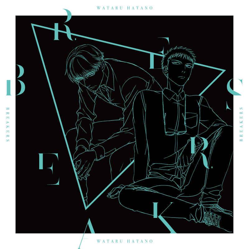 (CD)「さんかく窓の外側は夜」エンディングテーマ Breakers(アニメ盤)/羽多野渉
