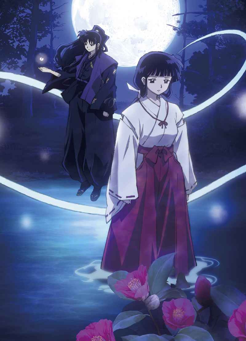 (BD)犬夜叉 Complete Blu-ray BOX IV -激闘編-