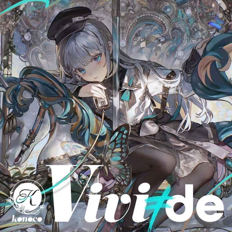 (CD)vivi≠de/konoco
