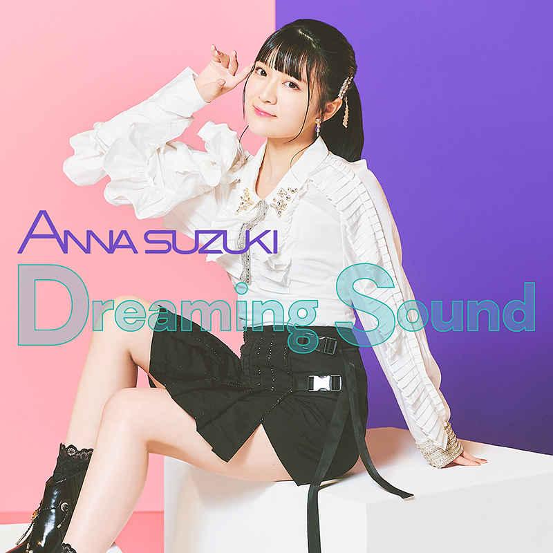 (CD)「ワッチャプリマジ!」オープニングテーマ Dreaming Sound(通常盤)/鈴木杏奈