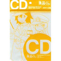 美品くん CD版