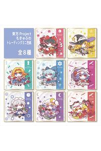 Gift 東方Project もきゅふわ トレーディングミニ色紙 BOX