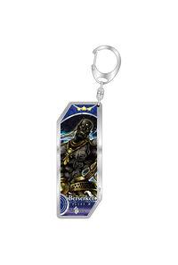 ベルファイン Fate/Grand Order サーヴァントキーホルダー 第5弾 39:バーサーカー/ダレイオス三世