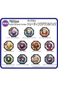 PROOF Fate/Grand Order きゃらみゅ トレーディングアクリルバッジ PACK