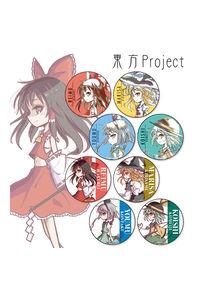 アルマビアンカ 東方Project トレーディング缶バッジ BOX