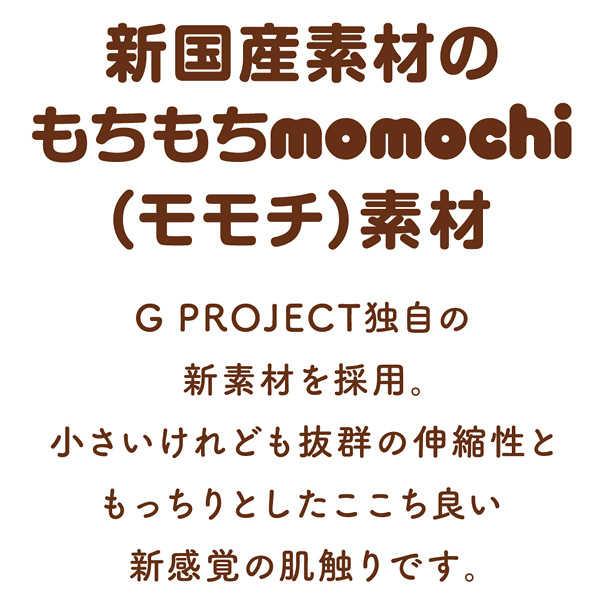G PROJECT Chu!2 パッケージが新しくなりました!