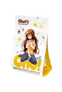 G PROJECT Chu!3 パッケージが新しくなりました!