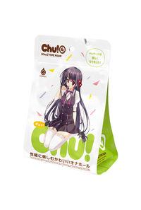 G PROJECT Chu!4 パッケージが新しくなりました!