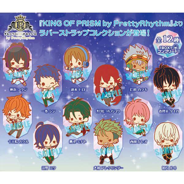 コトブキヤ ラバーストラップコレクション KING OF PRISM by PrettyRhythm BOX