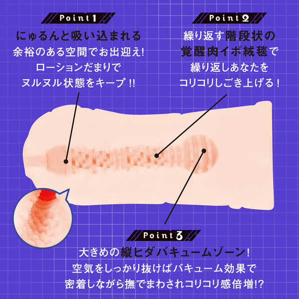 PPP 対魔忍紫 不死覚醒ホール