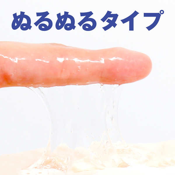 PPP 対魔忍紫 ヌルトロローション