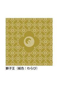 創英社 刀剣乱舞-ONLINE- 刀剣男士の紋をあしらった 印傳のような紙のブックカバー 第一弾 獅子王