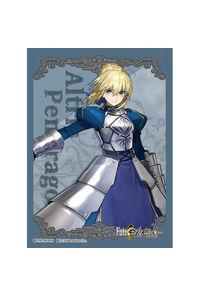 ブロッコリー キャラクタースリーブ Fate/EXTELLA「アルトリア・ペンドラゴン」