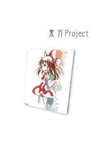 アルマビアンカ 東方Project Ani-Artキャンバスボード(博麗霊夢)