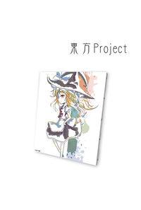 アルマビアンカ 東方Project Ani-Artキャンバスボード(霧雨魔理沙)