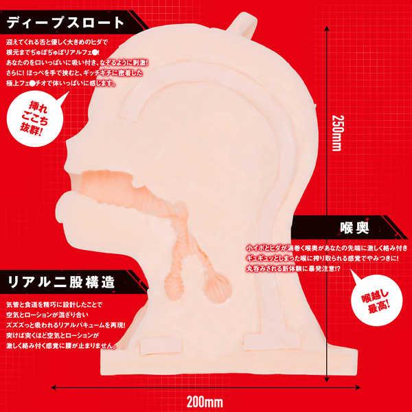 PPP 対魔忍ユキカゼ MAGICFACE2 ゆきかぜエディション
