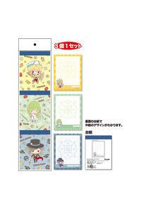 ベルハウス Fate/Grand Order Design produced by Sanrio 3Pメモ帳 B