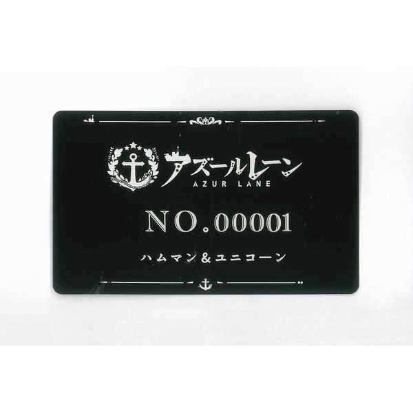 アズールレーンSDフィギュア「第二弾」【ハムマン&ユニコーン】