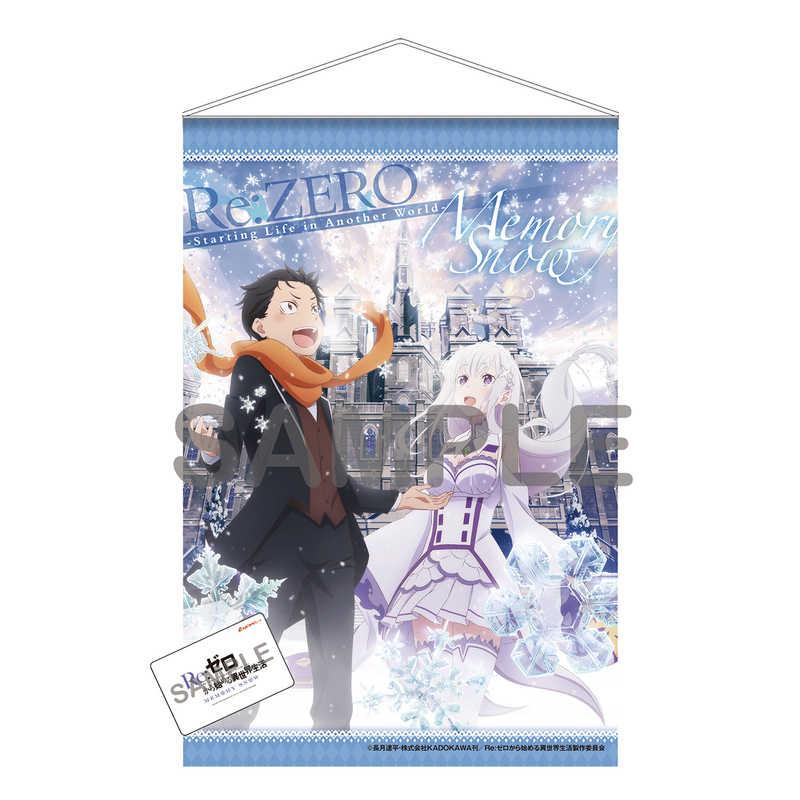 KADOKAWA 「Re:ゼロから始める異世界生活 Memory Snow」A3タペストリー付き劇場前売券