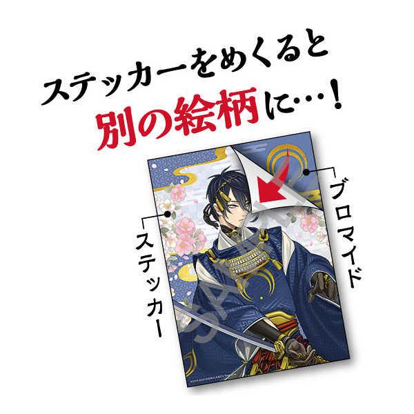 KADOKAWA 刀剣乱舞-ONLINE- チェンジングステッカーブロマイド BOX