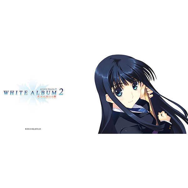 とらのあな WHITE ALBUM2 マグカップE