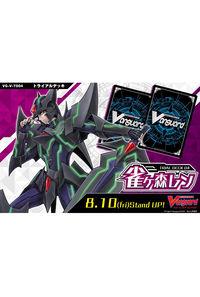 ブシロード カードファイト!!ヴァンガード トライアルデッキ 第4弾 VG-V-TD04 雀ヶ森レン