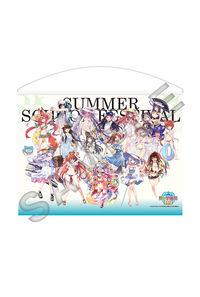 KADOKAWA MFたぺJ 009「夏の装い ヒロインズタペストリー」