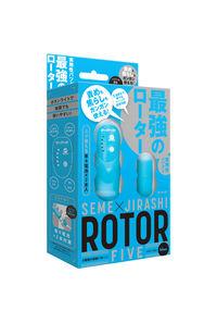 PPP SEME×JIRASHI ROTOR 5 [セメ×ジラシ ローター5] blue