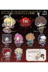 コトブキヤ ラバーストラップコレクション Fate/EXTRA Last Encore BOX