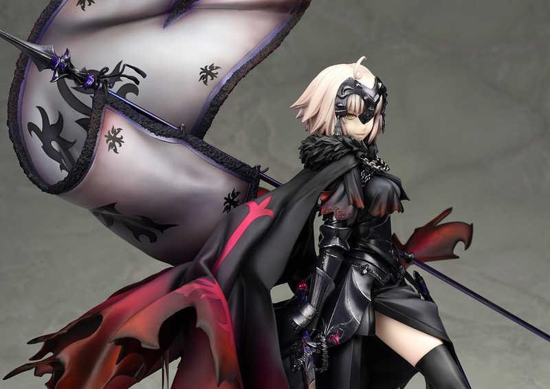 アルター Fate/Grand Order アヴェンジャー/ジャンヌ・ダルク[オルタ] 完成品