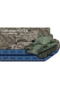 スマイラル 劇場版ガールズ&パンツァー最終章 デスクで戦車道!BT-42突撃砲