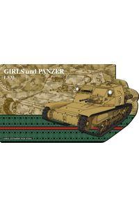 スマイラル 劇場版ガールズ&パンツァー最終章 デスクで戦車道!CV33型快速戦車(L3/33)