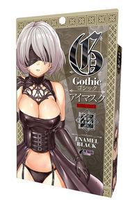 Tamatoys Gothicアイマスク