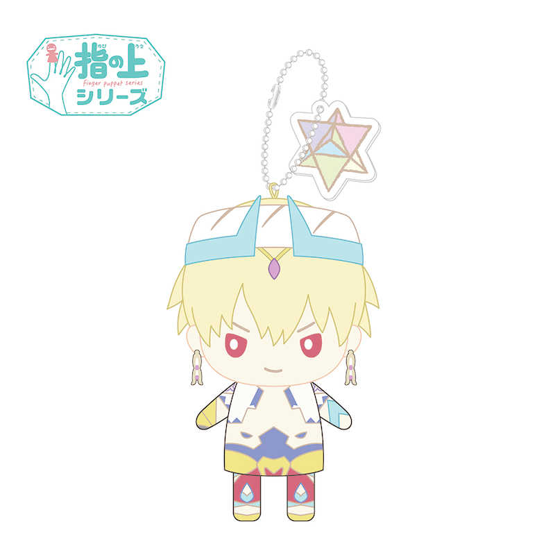 PROOF Fate/Grand Order 【Design produced by Sanrio】 指の上シリーズ vol.2 キャスター/ギルガメッシュ