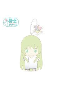 PROOF Fate/Grand Order 【Design produced by Sanrio】 指の上シリーズ vol.2 ランサー/エルキドゥ