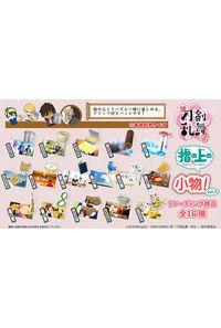 PROOF 続『刀剣乱舞-花丸-』指の上の小物! vol.3 BOX