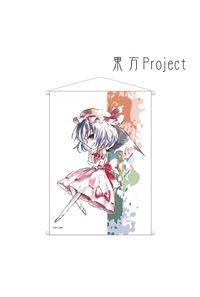 アルマビアンカ 東方Project Ani-Artタペストリー(レミリア・ スカーレット)