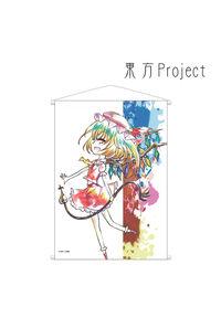 アルマビアンカ 東方Project Ani-Artタペストリー(フランドール・ スカーレット)