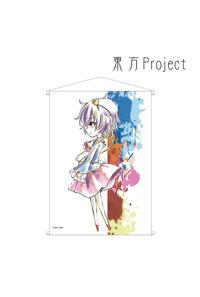 アルマビアンカ 東方Project Ani-Artタペストリー(古明地さとり)
