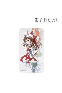 アルマビアンカ 東方Project Ani-Artモバイルバッテリー(博麗霊夢)
