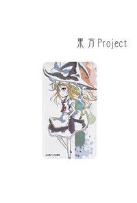アルマビアンカ 東方Project Ani-Artモバイルバッテリー(霧雨魔理沙)