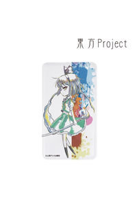 アルマビアンカ 東方Project Ani-Artモバイルバッテリー(魂魄妖夢)