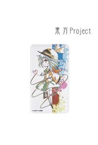 アルマビアンカ 東方Project Ani-Artモバイルバッテリー(古明地こいし)