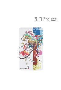 アルマビアンカ 東方Project Ani-Artモバイルバッテリー(フランドール・ スカーレット)