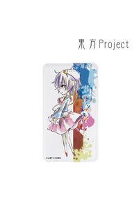 アルマビアンカ 東方Project Ani-Artモバイルバッテリー(古明地さとり)