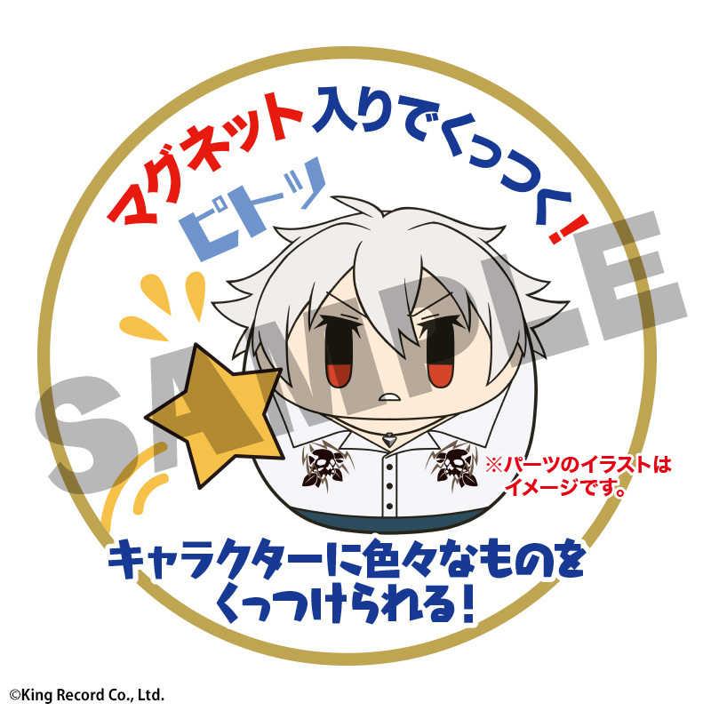 アルジャーノンプロダクト コロこっと ヒプノシスマイク -Division Rap Battle- vol.1 PACK